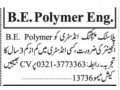 be-polymer-engineer-required-job-in-karachi-small-0