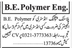 be-polymer-engineer-required-job-in-karachi-big-0