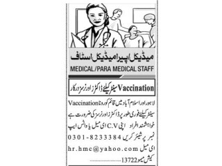 | Vaccination Center | Jobs in Lahore | Jobs in Islamabad |