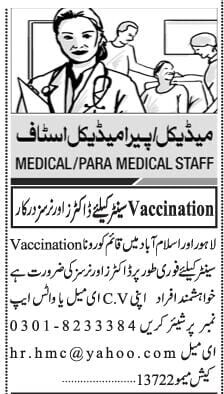 vaccination-center-jobs-in-lahore-jobs-in-islamabad-big-0