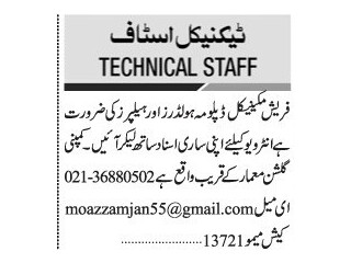 TECHNICAL STAFF REQUIRED| FRESH DIPLOMA HOLDERS AND HELPERS REQUIRED| JOBS IN KARACHI