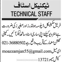 technical-staff-required-fresh-diploma-holders-and-helpers-required-jobs-in-karachi-big-0
