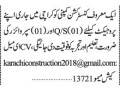technical-staff-requiredconstruction-company-supervisor-requiredjobs-in-karachi-small-0