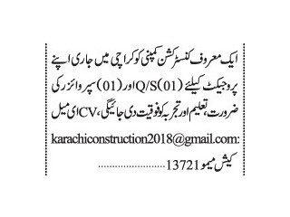 TECHNICAL STAFF REQUIRED|CONSTRUCTION COMPANY SUPERVISOR REQUIRED|JOBS IN KARACHI