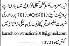 technical-staff-requiredconstruction-company-supervisor-requiredjobs-in-karachi-big-0