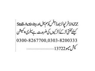 STAFF REQUIRED FOR JAZZ FRANCHISE  TECHNICAL STAFF NEEDED  JOBS IN KARACHI