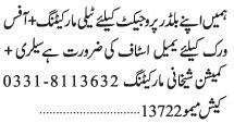 shaikhani-marketingtelemarketing-staff-required-office-staff-required-jobs-in-karachi-big-0