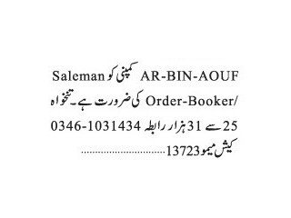 AR-BIN-AOUF| SALESMAN REQUIRED| ORDER-BOOKER REQUIRED| KARACHI JOBS