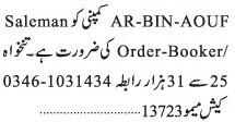 ar-bin-aouf-salesman-required-order-booker-required-karachi-jobs-big-0