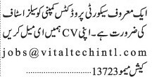 sales-staff-required-security-products-seller-requiredkarachi-jobs-big-0