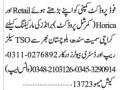tso-sales-representatives-required-distributors-required-food-product-company-karachi-jobs-small-0