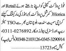 tso-sales-representatives-required-distributors-required-food-product-company-karachi-jobs-big-0