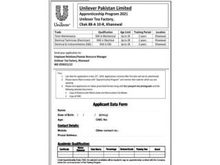 Unilever Pakistan- Khanewal - APPRENTICESHIP -Fitter Maintenance // Electrical Tech // Electrical & Instrumentation E&I