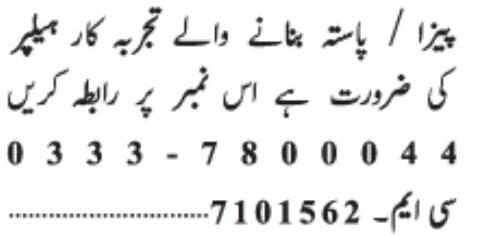 pizza-and-pasta-maker-is-required-jobs-in-karachijobs-in-pakistan-big-0