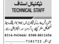 programmers-and-electricians-are-required-auto-parts-factory-jobs-in-karachi-jobs-in-pakistan-small-0