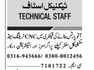 PROGRAMMERS AND ELECTRICIANS ARE REQUIRED  AUTO PARTS FACTORY  JOBS IN KARACHI  JOBS IN PAKISTAN