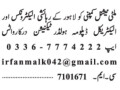 diploma-holder-technician-is-required-multi-national-company-jobs-in-lahore-jobs-in-pakistan-small-0