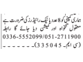 bike-riders-required-jobs-in-karachi-jobs-in-pakistan-small-0