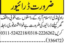 drivers-required-for-houseold-jobs-in-islamabadrawalpindi-jobs-in-pakistan-big-0