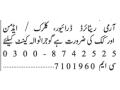 driverclerkadmincook-required-jobs-in-gujranwala-jobs-in-pakistan-small-0