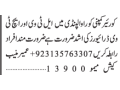 drivers-required-courier-company-jobs-in-rawalpindi-jobs-in-pakistan-small-0