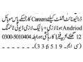 drivers-required-careem-jobs-in-karachi-jobs-in-pakistan-small-0