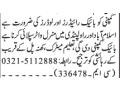 bike-ridersloaders-required-jobs-in-rawalpindiislamabad-jobs-in-pakistan-small-0