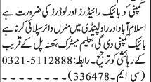 bike-ridersloaders-required-jobs-in-rawalpindiislamabad-jobs-in-pakistan-big-0