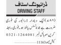 driver-required-jobs-in-karachi-jobs-in-pakistan-small-0