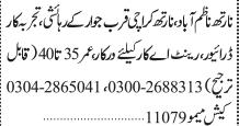 drivers-required-rent-a-car-jobs-in-karachi-jobs-in-pakistan-big-0