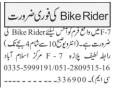 bike-riders-requiredfirm-jobs-in-rawalpindi-jobs-in-islamabad-jobs-in-pakistan-small-0