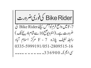 BIKE-RIDERS REQUIRED|FIRM| JOBS IN RAWALPINDI| JOBS IN ISLAMABAD| JOBS IN PAKISTAN