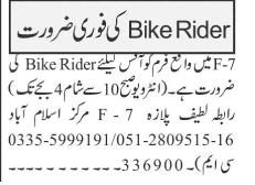 bike-riders-requiredfirm-jobs-in-rawalpindi-jobs-in-islamabad-jobs-in-pakistan-big-0