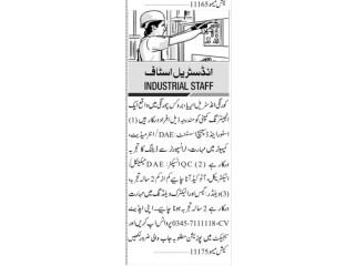 Store & Dispatch Assistant // QC Inspector // Welder-Engineering Company | Jobs in Karachi | Jobs in Pakistan | Industrial Jobs in Karachi|