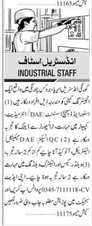 store-dispatch-assistant-qc-inspector-welder-engineering-company-jobs-in-karachi-jobs-in-pakistan-industrial-jobs-in-karachi-big-0