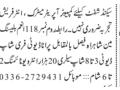 computer-operator-required-jobs-in-karachi-jobs-in-pakistan-computer-jobs-in-karachi-small-0