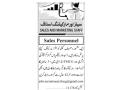 sales-personnel-company-jobs-in-karachi-sales-marketing-jobs-in-karachi-jobs-in-pakistan-small-0