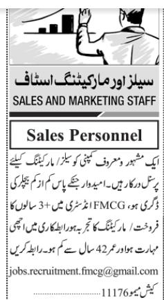 sales-personnel-company-jobs-in-karachi-sales-marketing-jobs-in-karachi-jobs-in-pakistan-big-0