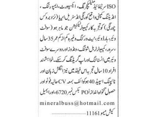COMPUTER TECHNICIAN - Export Import Editing ISO Certified Manufacturing- |Jobs in Karachi|| Jobs in Pakistan|