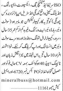 computer-technician-export-import-editing-iso-certified-manufacturing-jobs-in-karachi-jobs-in-pakistan-big-0