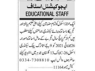 Teachers ( All Subjects Secondary) - Ataturk Public Secondary School Jauhar- | Jobs in School|| Teacher Jobs in Karachi|
