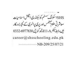 Teachers ( English, Islamiyat, Maths, Social Studies, Pre Primary)- SHS Schooling System- |Jobs in School||Jobs in Karachi|