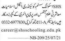 teachers-english-islamiyat-maths-social-studies-pre-primary-shs-schooling-system-jobs-in-schooljobs-in-karachi-big-0
