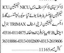x-ray-technicianreceptionistgarzayasoybrward-boyicu-technicu-techlady-doctornurse-trimax-general-hospital-medical-jobs-in-karachi-big-0