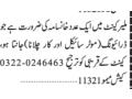 driverrider-required-jobs-in-karachi-jobs-in-pakistan-driver-jobs-in-karachi-small-0