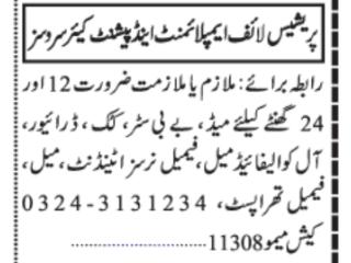 Driver/Rider Required - | Jobs in Karachi| | Jobs in Pakistan | | Driver Jobs in Karachi