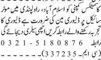 delivery-rider-cosmetic-company-jobs-in-islamabad-jobs-in-rawalpindi-big-0
