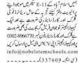 driver-clerk-fresh-computer-engineer-jobs-in-islamabad-jobs-in-rawalpindi-small-0