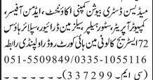 driver-accountant-admin-officer-computer-operator-store-helper-salesman-medicine-distribution-company-jobs-in-islamabad-big-0