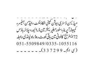 Driver// Accountant// Admin Officer// Computer Operator// Store Helper// Salesman- Medicine Distribution Company- |Jobs in Islamabad||